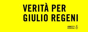 """""""Verità per Giulio Regeni"""": tante adesioni, ora passo avanti dell'Italia"""