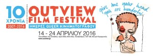 "Outview Film Festival: ""Give me your Hand – You are wonderful"""