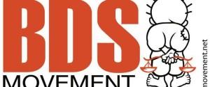 Palestina: uccidere il BDS