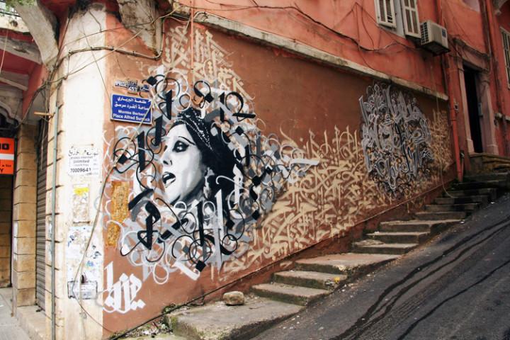 Yazan Halwany, Fairuz, Beirut, 2013