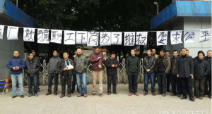 China's factory workers fight to protect basic labour rights