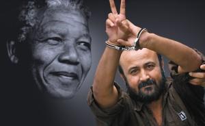 La giornata dei prigionieri palestinesi