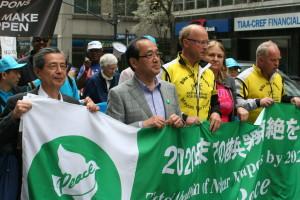 Mundo Livre de Armas Nucleares: Nosso Bem Comum