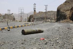 Yemeni Government Suspends Participation in Peace Talks