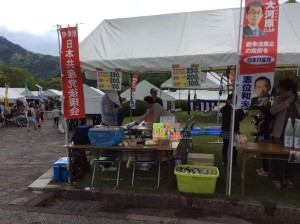Um dia de Comunismo, cantos e encantos no Japão