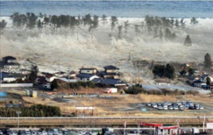 Modèle mathématique développé en Australie pour prédire les tsunamis
