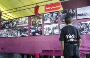 Al Nakba, Gaza la ricorda tramite la cultura