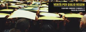 """""""Verità per Giulio Regeni"""": domenica flash mob a Napoli"""