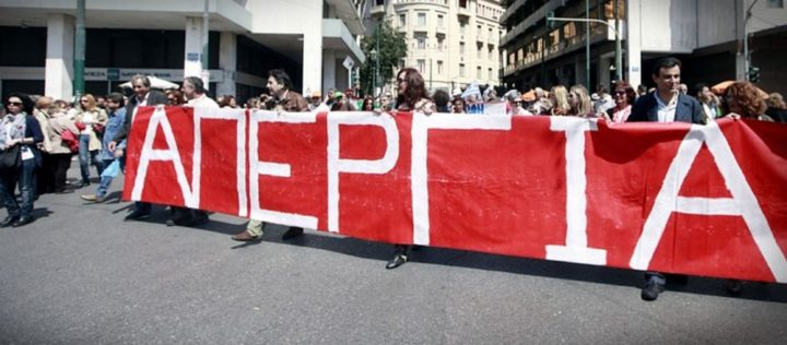 Grèce : vague de grèves dans la santé, l'éducation, les transports et les ports