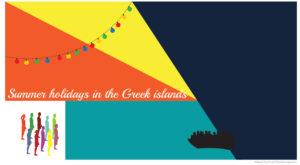 Εναλλακτικές διακοπές στην Ελλάδα