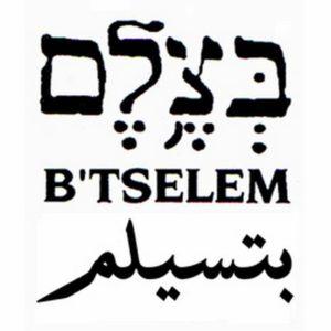 B'Tselem getta la spugna