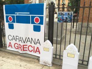 Milano antirazzista incontra la carovana No borders diretta in Grecia