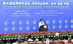 World Peace Forum in China defends inclusive dialogue