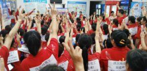 International Labor Rights Forum newsletter