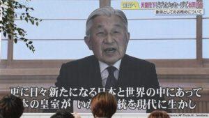 Imperador do Japão sinaliza que deseja abdicar