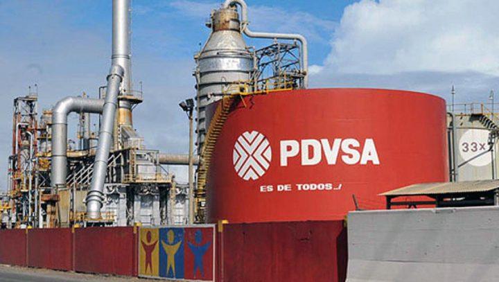 Cerco financiero y fondos buitre unidos contra Venezuela