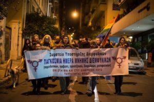 Υποστήριξη – επικοινωνία – αυτογνωσία για τρανς άτομα