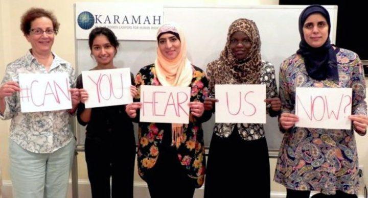 Muslimische Frauen zeigen in den Medien ihre Stärke unter #CanYouHearUsNow