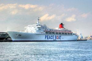 """Το Peace Boat στον Πειραιά: """"Ένας κόσμος ελεύθερος από πυρηνικά"""""""