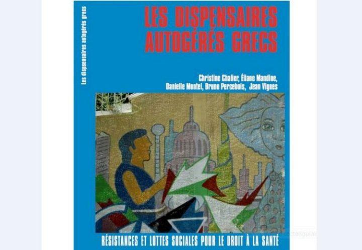 Parution du livre sur les Dispensaires Solidaires Autogérés Grecs