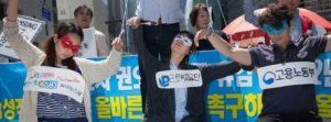 Un nouveau dossier dénonce les pratiques moyenâgeuses de Samsung à l'échelle mondiale