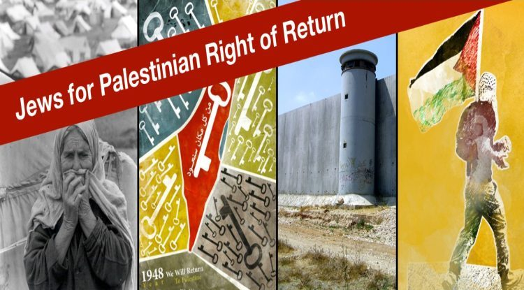 jewish for palestinian right on return