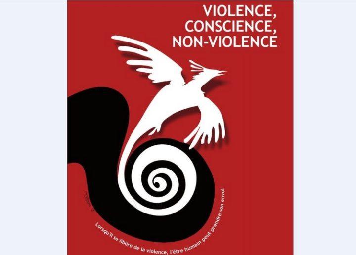 Βία, Συνείδηση, Μηβία
