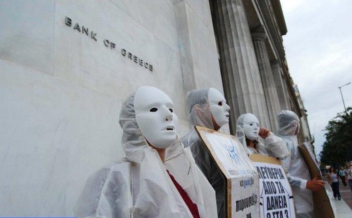 Τελειώνει η ανεξαρτησία των κεντρικών τραπεζών