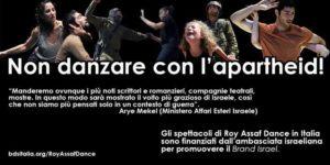 Cittadini israeliani e BDS Italia scrivono a due teatri italiani: Non danzate con l'Apartheid