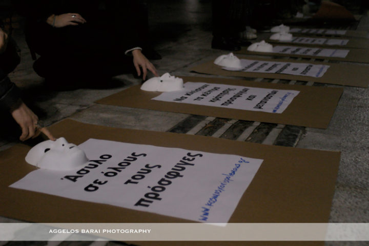 10 Δεκεμβρίου, Παγκόσμια Ημέρα για τα Ανθρώπινα Δικαιώματα