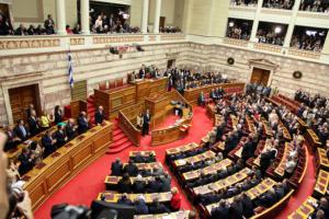 Vouliwatch vs Επιτροπή Ελέγχου της Βουλής για τα Οικονομικά των Κομμάτων