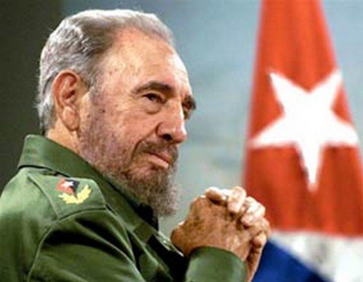 L'héritage de Fidel Castro au monde sur la théorie et la pratique