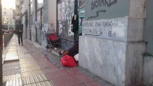 Αιτούντεs άσυλο, πρόσφυγεs και η σχέση τουs με την αστεγία