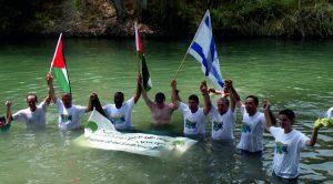 EcoPeace Middle East – für Umweltschutz und Frieden im Nahen Osten