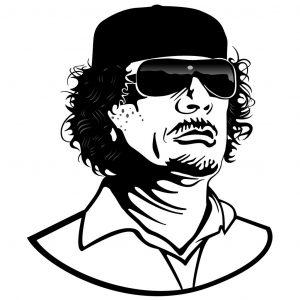 """La izquierda y el """"socialismo árabe-islámico"""" de la Libia de Gadafi"""