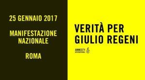 """""""365 giorni senza Giulio"""": a Roma il 25 gennaio manifestazione nazionale"""