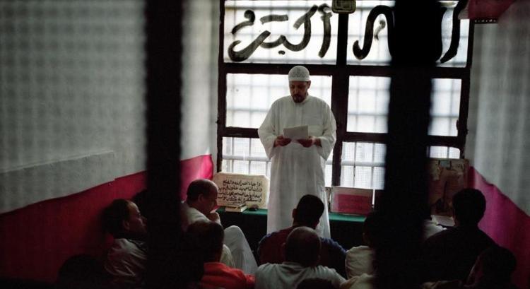 carceri preghiera detenuti