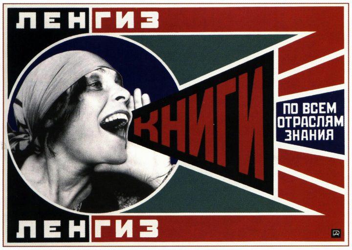Revolución rusa, año 100