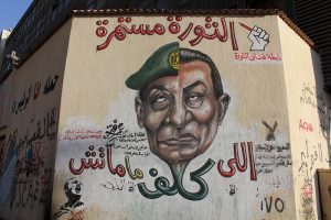 In libertà l'ultima di cinque attivisti egiziani condannati a due anni per manifestazione non autorizzata