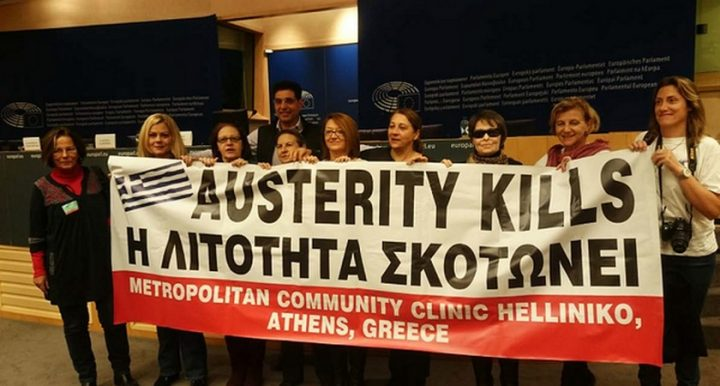 Clinica greca autogestita rifiuta premio del Parlamento Europeo