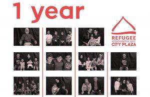 Εκδηλώσεις για τον ένα χρόνο λειτουργίας του χώρου στέγασης προσφύγων City Plaza