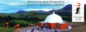 Nuevo Parque y Nueva Sala en América del Sur