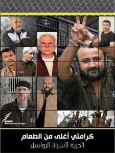 1.600 prigionieri politici palestinesi in sciopero della fame. Presidio sotto la sede Rai di Milano