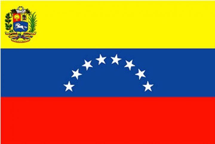 Venezuela : Un laboratoire géopolitique du coup d'Etat « doux »