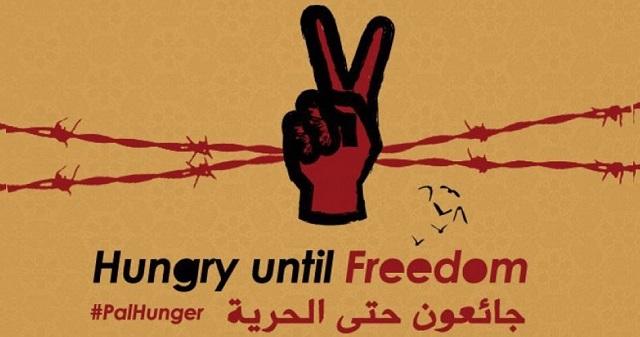prigionieri palestinesi sciopero fame