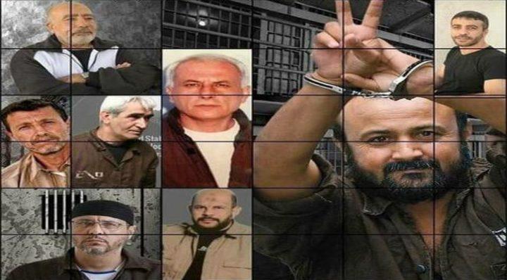 """Con i prigionieri palestinesi in sciopero della fame """"Per la Libertà e la  Dignità"""""""