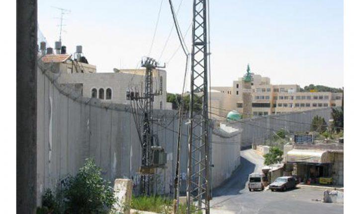 50 ans d'occupation israélienne en Palestine