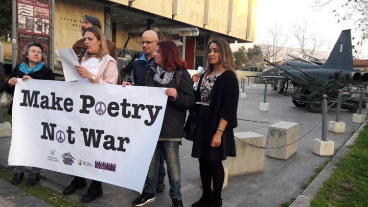 """Η Πρωτοβουλία """"Ποίηση αντί για Πόλεμο"""" μπροστά στην Υπηρεσία Ασύλου"""