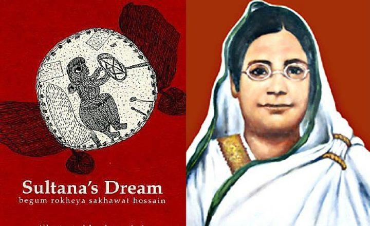 Heroes And Sheroes Of Plural India: Rokeya Sakhawat Hossain