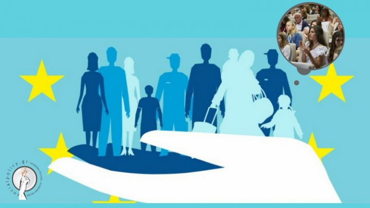 Τα παιδιά καλούν την ΕΕ για την ισχυροποίηση της προστασίας των θελεμιωδών δικαιωμάτων